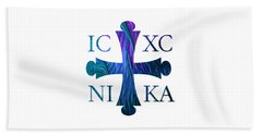 Jesus Christ Victor Cross With Sunrise Reflection Fractal Abstract Beach Towel