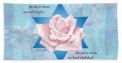 Jewish Wedding Blessing Beach Towel