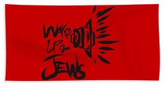 Jews Wake Up Beach Towel