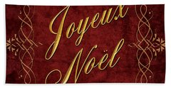 Joyeux Noel In Red And Gold Beach Sheet by Caitlyn  Grasso