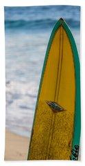 Just A Hobie Of Mine Beach Sheet