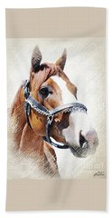 Justify Beach Towel