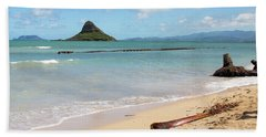 Kaneohe Bay Beach Towel
