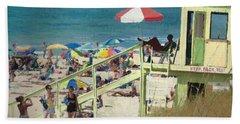 Keep Back 15 Ft Beach Towel