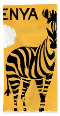Kenya Africa Vintage Travel Poster Restored Beach Towel