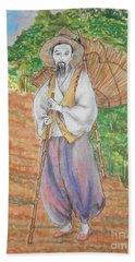 Korean Farmer -- The Original -- Old Asian Man Outdoors Beach Towel