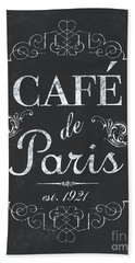 Beach Towel featuring the painting Le Petite Bistro 3 by Debbie DeWitt