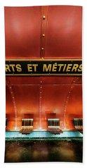 Les Arts Et Metiers, Metro Station, Paris, France. Beach Towel