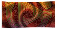 Let The Music Play Beach Towel