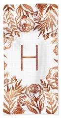 Letter H - Rose Gold Glitter Flowers Beach Towel