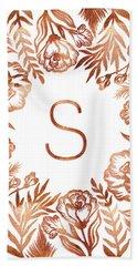 Letter S - Rose Gold Glitter Flowers Beach Towel