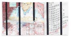 Li Bifeng-invisible Walls, Whose Walls? Beach Sheet