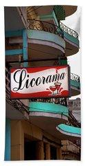 Licorama Bar Liquor Store In Havana Cuba At Calle 6 Beach Towel by Charles Harden