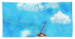 Life Is A Great Adventure Beach Towel