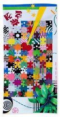 Life Is A Puzzle Beach Towel