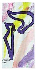 Lilac Kuf Beach Sheet