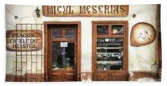Little Craftsman' Shop - Micul Meserias Beach Towel