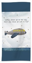 Little Plane Beach Towel by Samuel Whitton