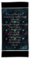 Little Star  Beach Towel