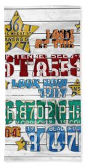 Look At The Stars Coldplay Yellow Inspired Typography Made Using Vintage Recycled License Plates V2 Beach Towel by Design Turnpike
