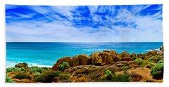 Look To The Horizon Beach Towel
