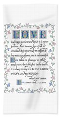 Love Is Always Patient-with Border Beach Sheet