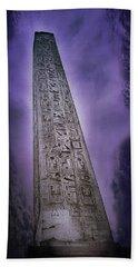 Luxor Obelisk, Paris Beach Towel