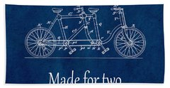 Made For Two - Blue Beach Towel