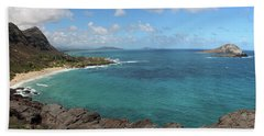 Mahapuu Lookout 2 Beach Towel