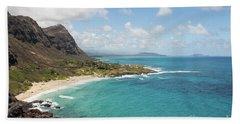 Mahapuu Lookout Beach Towel
