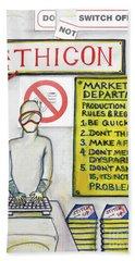 Makers Beach Sheet