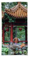 Mandarin Ducks At Pavilion Beach Sheet
