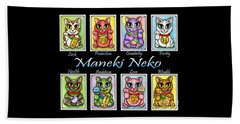 Beach Towel featuring the painting Maneki Neko Luck Cats by Carrie Hawks