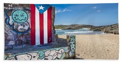 Mar Chiquita  Beach Towel