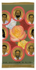 Martyrs Of The Jesuit University - Rlmju Beach Towel
