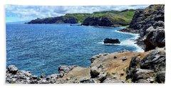 Maui North Shore Beach Towel