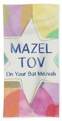 Mazel Tov On Your Bat Mitzvah- Art By Linda Woods Beach Towel