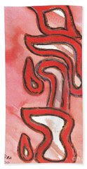 Meditation On The Four Letter Name Of God Beach Towel
