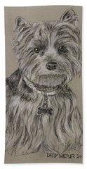 Mercedes The Shih Tzu Beach Towel