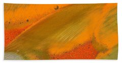 Beach Towel featuring the photograph Metal Abstract Four by David Waldrop