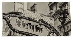 Metropolitain Beach Towel