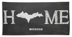Mi Home Beach Towel by Nancy Ingersoll