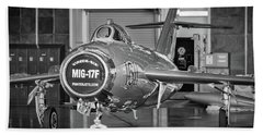 Mig Maintenance Beach Towel