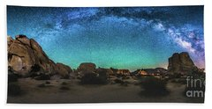 Milky Way Dome Beach Towel