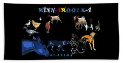 Minnamoolka Station Beach Towel
