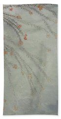 Misty Morning Beach Towel
