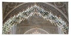 Mocarabe Arch, Alhambra Beach Towel