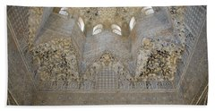 Mocarabe Ceiling, Alhambra Beach Towel
