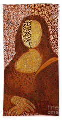 Monalisa Beach Towel
