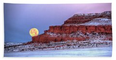 Moon Of The Popping Trees Beach Towel